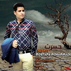 Mostafa Mohammadi – Hasrat