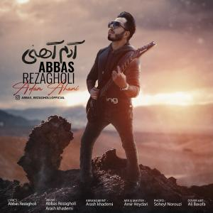 Abbas Rezagholi – Adam Ahani
