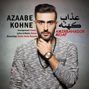 AmirBahadoor Moaf – Azaabe Kohne