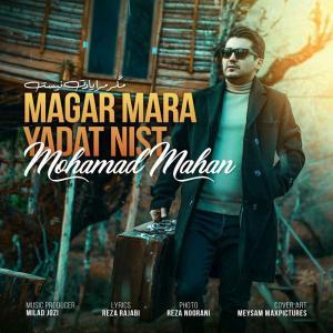 Mohammad Mahan – Magar Mara Yadat Nist