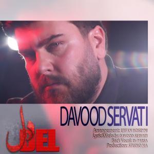 Davood Servati – Del