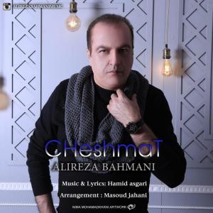 Alireza Bahmani – Cheshmat