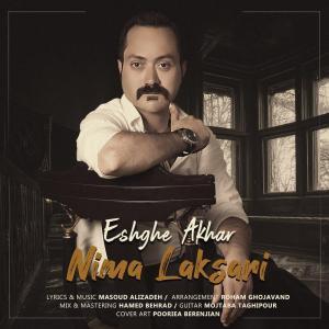 Nima Laksari – Eshghe Akhar