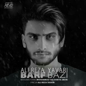 Ali Reza Yavari – Barf Bazi