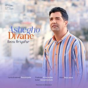 Reza Ariyafar – Ashegho Divane