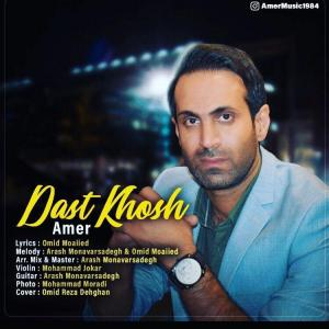 Amer – Dast Khosh