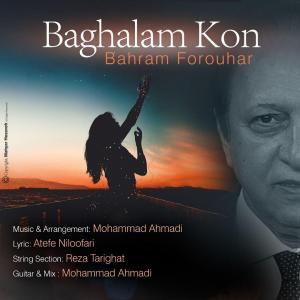 Bahram Forouhar – Baghalam Kon