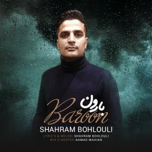 Shahram Bohlouli – Baroon