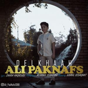 Ali Paknafs – Delkhah