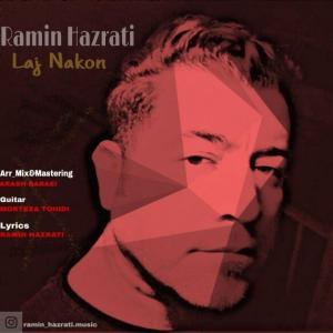 Ramin Hazrati – Laj Nakon