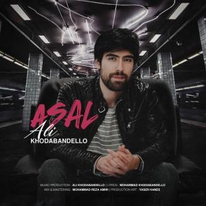 Ali Khodabandello – Asal