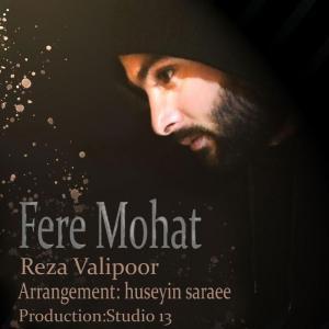 Reza Valipoor – Fere Mohat