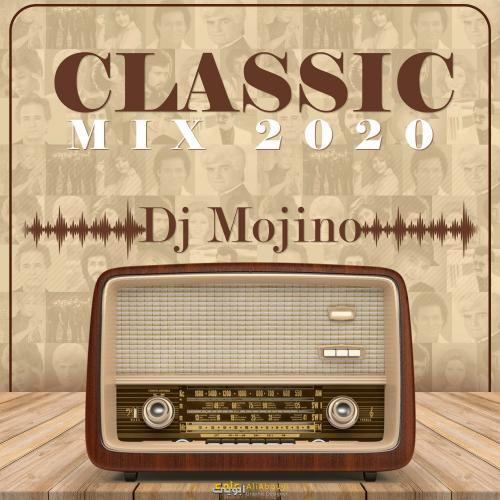 دانلود آهنگ دیجی مجینو Classic Mix 2020