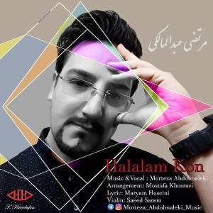 Morteza Abdolmaleki – Halalam kon