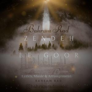 Bahram Rad – Zendeh Be Goor