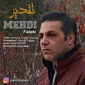 Mehdi Falaki – Taghdir