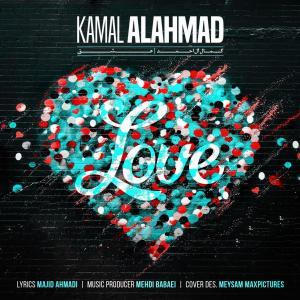 Kamal Al Ahmad – Eshgh