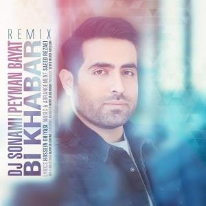 Peyman Bayat – Bi Khabar (Dj Sonami Remix)