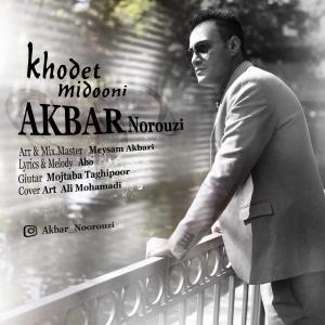 Akbar Norouzi – Khodet Midooni