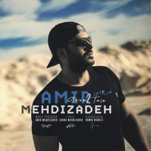 Amir Mehdizadeh – Akse 2taie