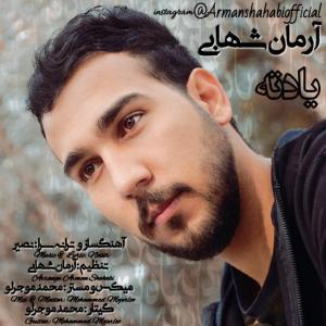 Arman Shahabi – Yadete