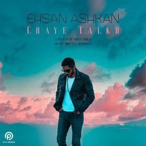 Ehsan Ashkan – Chaye Talkh