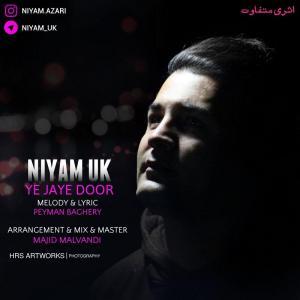 Niyam Uk – Ye Jaye Door