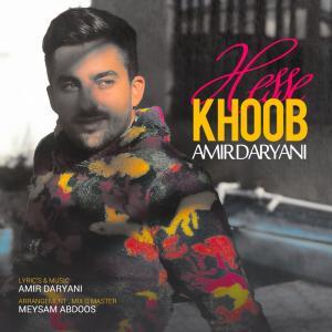 Amir Daryani – Hesse Khoob