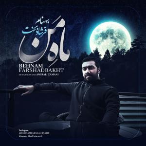 Behnam Farshad Bakht – Mahe Man
