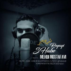 Mehdi Mostafavi – Shabe Royayi