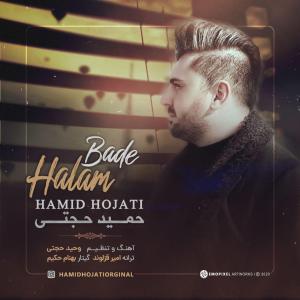 Hamid Hojati – Halam Bade
