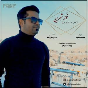 Shahriar Safaeian – Khabe Shirin