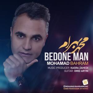 Mohamad Bahram – Bedone Man