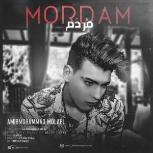 Amirmohammad Molaei – Mordam