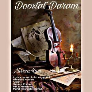 Alireza Kian – Doostat Daram