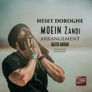 Moein Zandi – Heset Doroghe