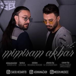 Samo Band – Mimiram Akhar