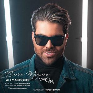 Ali Mahboobi – Baroon Mizane