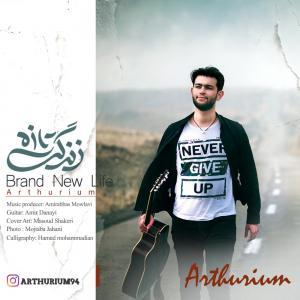 Arthurium – Brand New Life