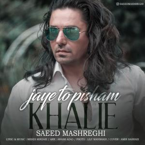 Saeed Mashreghi – Jaye To Pisham Khalie
