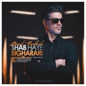 Masoud Panahande – Shabhaye Bigharari