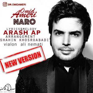 Omid Ameri – Naro (New Version)