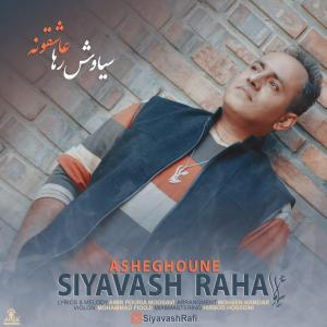 Siyavash Raha – Asheghoune