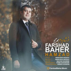 Farshad Baher – Hamzad