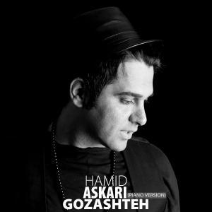 Hamid Askari – Gozashteh (Piano Version)