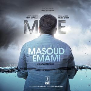 Masoud Emami – Man