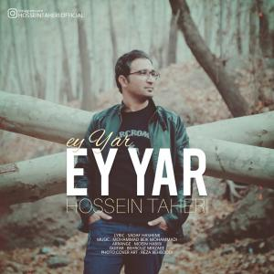 Hossein Taheri – Ey Yar