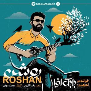Babak Afra – Roshan
