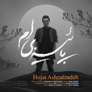Hojat Ashrafzadeh – Paeeziam