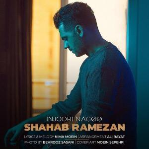 Shahab Ramezan – Injoori Nagoo